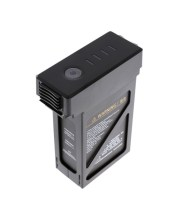 MATRICE 600 Inteligentna baterija TB48S