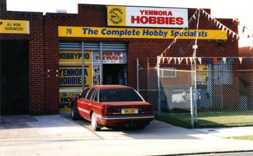 Yennora Hobbies, circa 1980s or 1990s