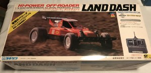 for-sale-3-yonezawa-land-dash-001