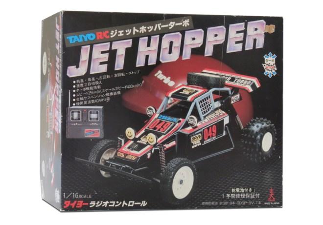 Taiyo Jet Hopper Mk2