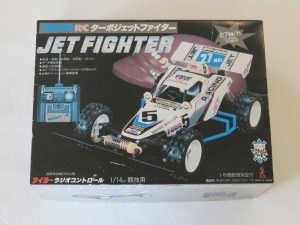 ForSale3TaiyoJetFighter001