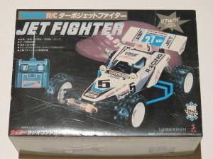 ForSale4TaiyoJetFighter002