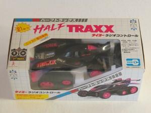 ForSale2TaiyoHalfTraxx001