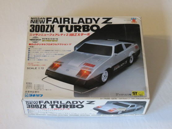 For-Sale-Nissan-Fairlady-Z-300ZX-Turbo-001