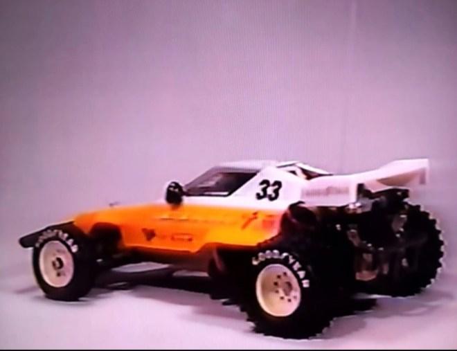 Marui Hunter 1986 promo video
