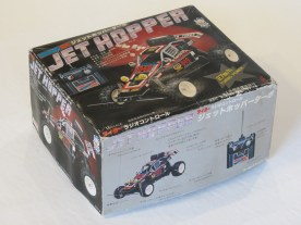 for-sale-7-taiyo-jet-hopper-002