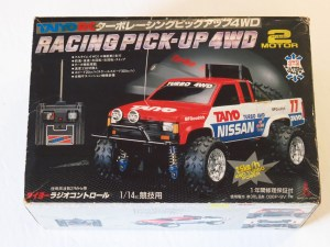 For-Sale-Taiyo-Racing-Pick-Up-4WD-001