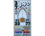 tamiya-hotshot-decals-reissue
