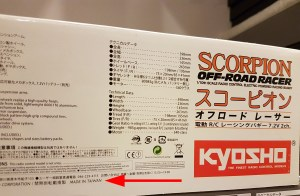 All Kyosho remakes are made in Taiwan, not Japan.