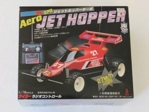 for-sale-2-taiyo-aero-jet-hopper-001