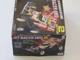 for-sale-4-taiyo-jet-racer-4wd-003
