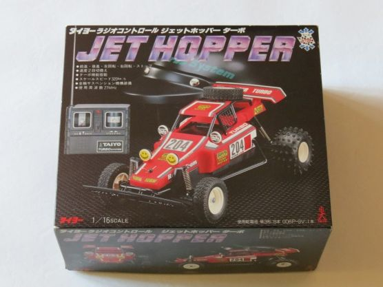 for-sale-9-taiyo-jet-hopper-001