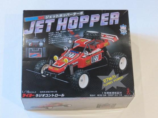 for-sale-11-taiyo-jet-hopper-001