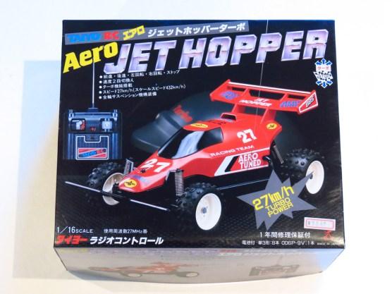 for-sale-4-taiyo-aero-jet-hopper-001