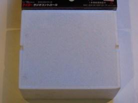 for-sale-4-taiyo-aero-jet-hopper-002