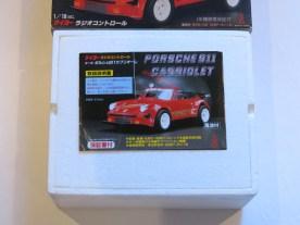 for-sale-taiyo-porsche-911-cabriolet-002
