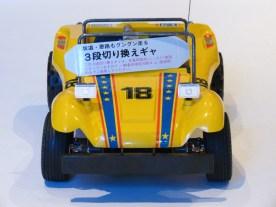 for-sale-2-nikko-big-thunder-g3-007