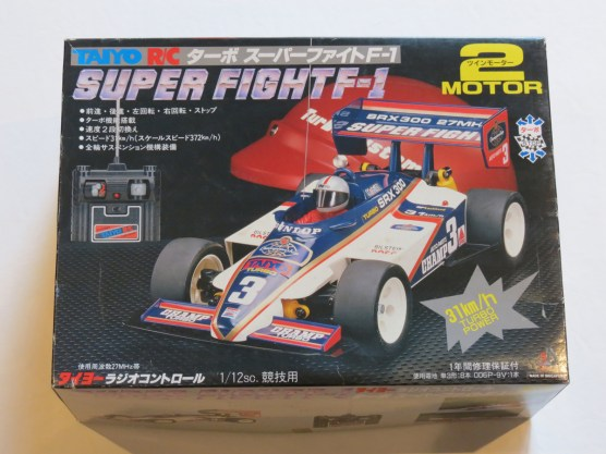 for-sale-taiyo-super-fight-f1-001