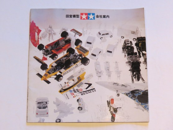 for-sale-tamiya-operations-guide-001