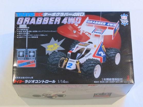 for-sale-3-taiyo-aero-grabber-4WD-001