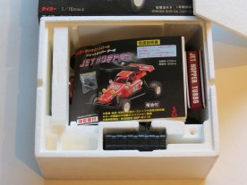 for-sale-16-taiyo-jet-hopper-004