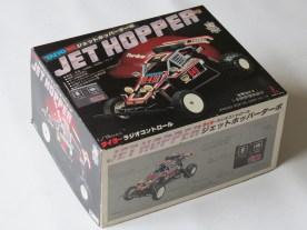 for-sale-17-taiyo-jet-hopper-002