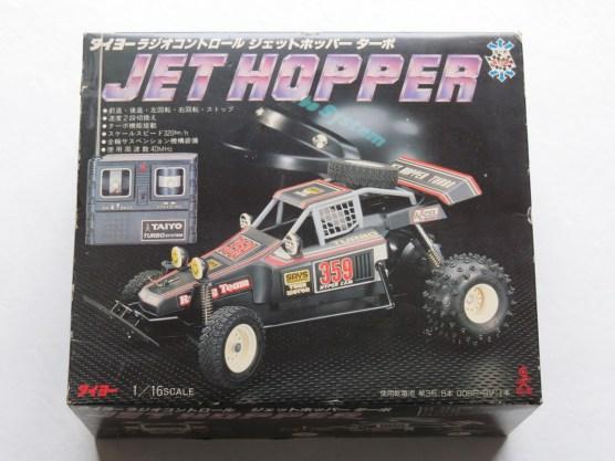 for-sale-20-taiyo-jet-hopper-001