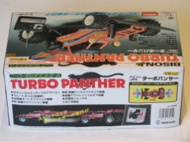 for-sale-nikko-turbo-panther-box-003