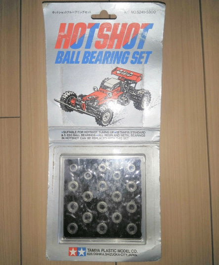 Identifying vintage Tamiya R/C spare parts - R/C Toy Memories