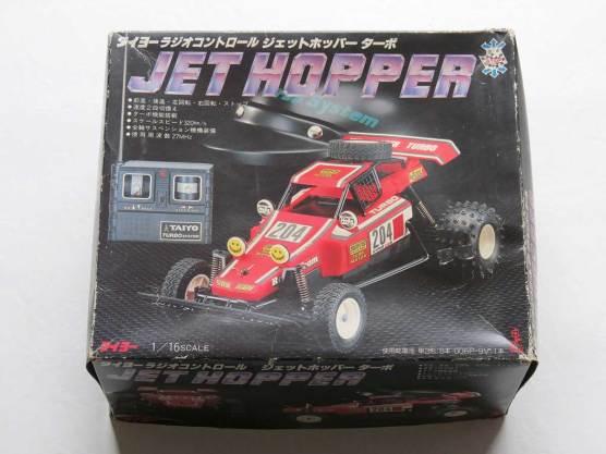 for-sale-22-taiyo-jet-hopper-001