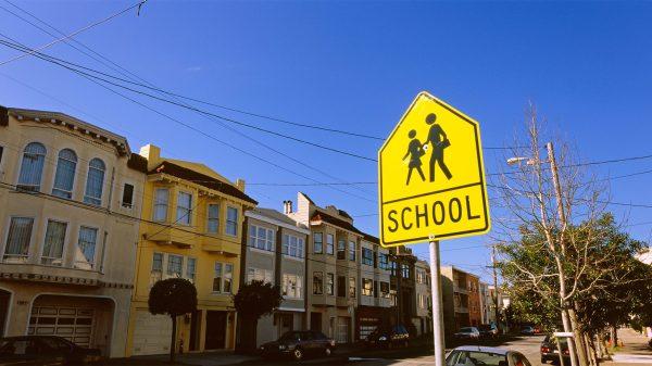In U. Find Public Schools