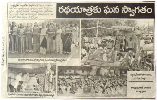 020-Swamy Vivekanada Radhayatra