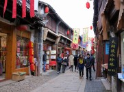 Streets of Tongli