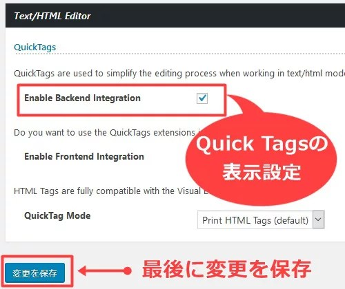 enlighter set2 edited - Crayon syntax highlighterが使えない?そんな時のオススメプラグイン3選!