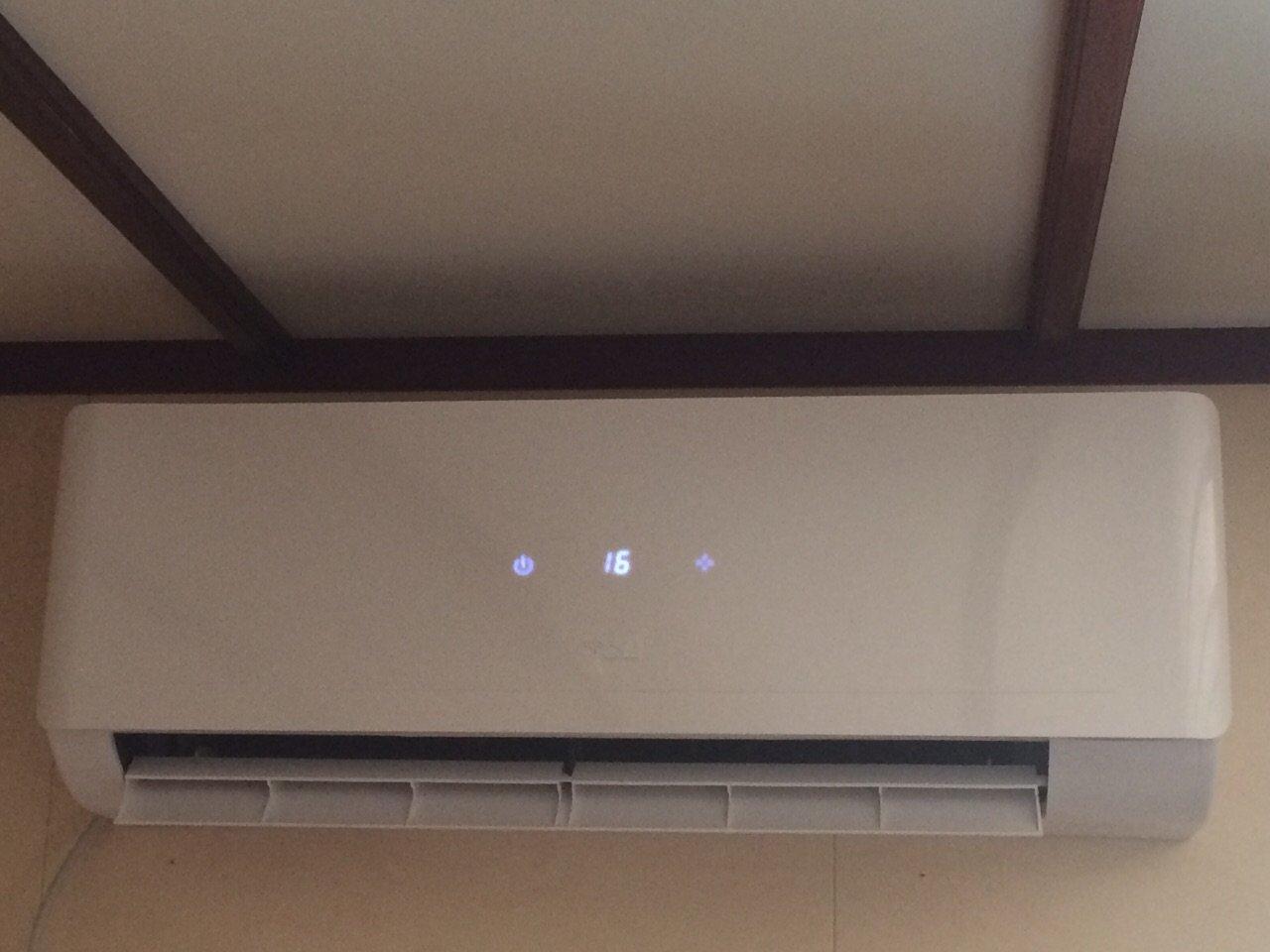 TCL Inverter aircosplit unit120m3 R410A Aklasse  RE