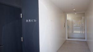 浜男ビル玄関