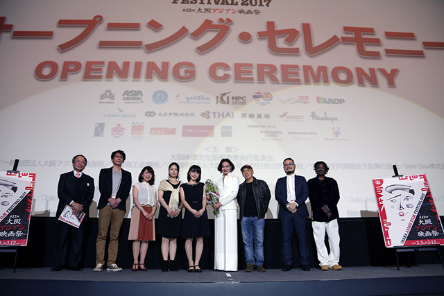 OAFF-Special-Report-Opening-Ceremony