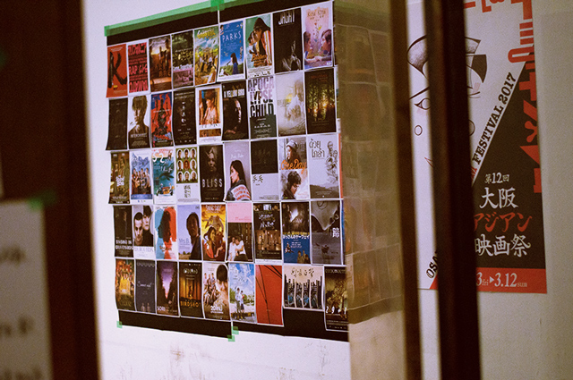 OAFF-Special-Report-Poster-Wall