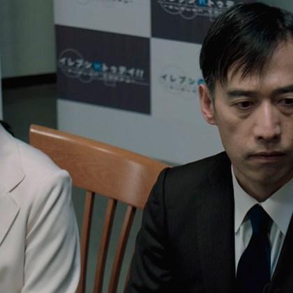 Eye-on-Stolen-Japanese-Indie-movie
