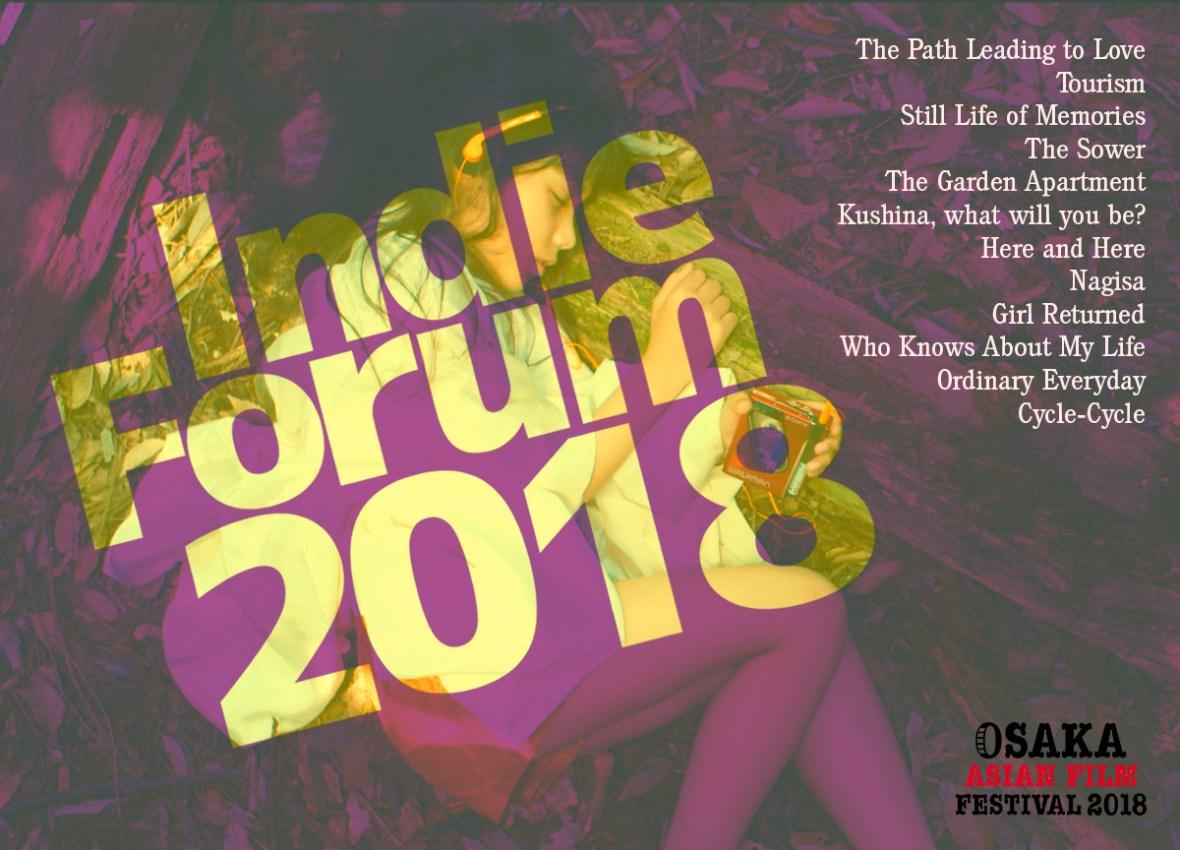 IndieForum18-Feature-Image