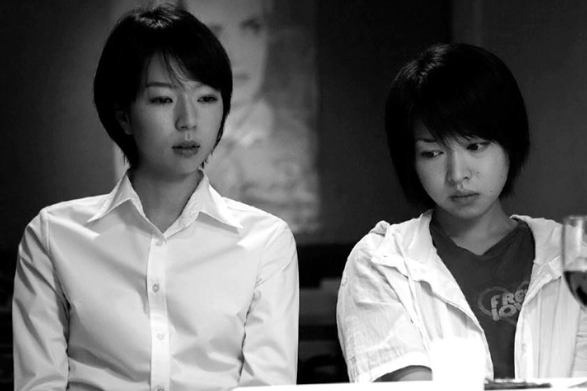 Yamamoto-Hyoe-When-I-Become-Silent-Still