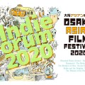 Indie Forum 2020 OAFF Poster