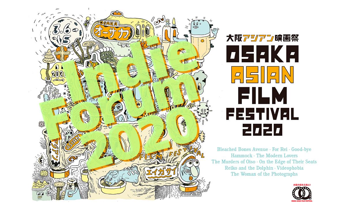 Indie Forum 2020 OAFF Poster