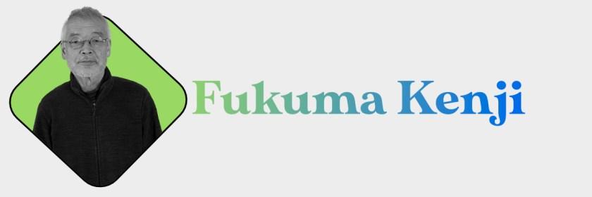 Fukuma Kenji Header