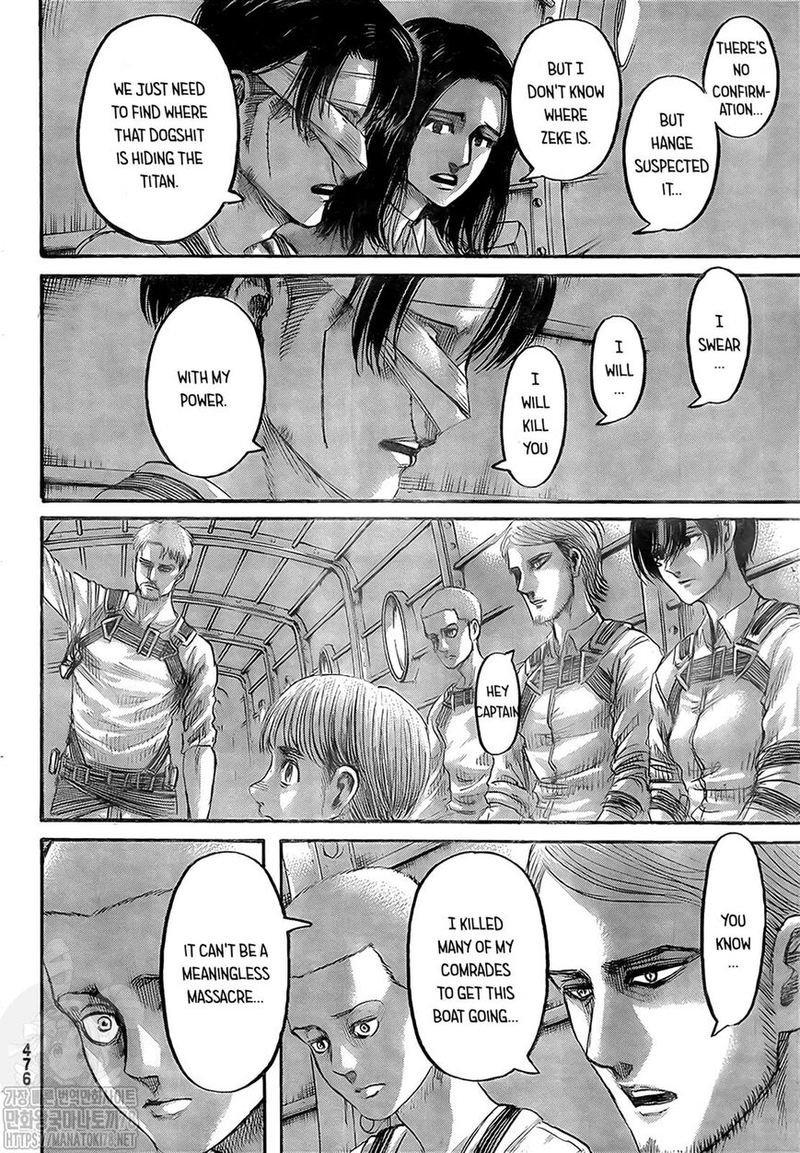 Manga Shingeki No Kyojin Sub Indo : manga, shingeki, kyojin, Attack, Titan, Chapter, Online