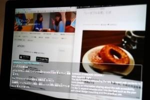写真:タブレットの画面に、UDトークのシアターモードで字幕(大阪弁)を表示している様子。背景はUDトークとリーダブルな夜のWebサイトを表示した画面。字幕:SAWADA STANDARD DESIGN/リーダブルな夜とは/よりようけの人へ Web コンテンツを届けるための方法を考えていく勉強会やで。/Web アクセシビリティに関する情報共有を中心に、企画編集ビジュアルデザイン実装、運用といった分野に検討を広げていきたいと考えとりまっせ。