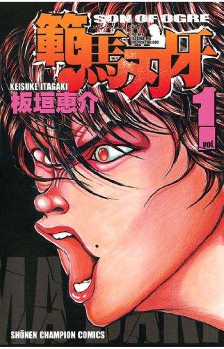 ホーム ルーム 漫画 ネタバレ 3 巻