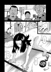 漫画 コンクリート 女子 事件 詰め 高生 殺人