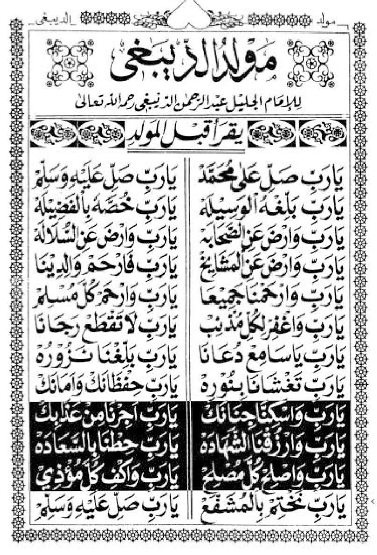 Al Barzanji Dan Terjemahannya Pdf : barzanji, terjemahannya, Maulid-Al-Barzanji-Syaikh-Jafar-Barzanji.pdf