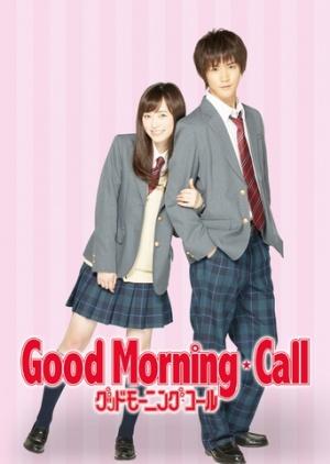 goodmorningcall